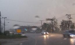อุตุฯเผยเหนือกลางร้อนอีสานตอ.กทม.มีฝนใต้ยังตกหนัก