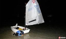 เด็กหญิงวัย 13 ปี แล่นเรือใบตามลำพังข้ามอ่าวไทย ตามรอยพ่อหลวง ร.9