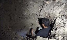 ชาวบ้านฮือฮา ! ขุดหลุมพบโครงกระดูกมนุษย์โบราณอายุ 600 ปี