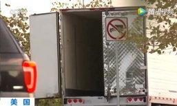 ตร.เท็กซัสพบ 9 ศพ เหยื่อค้ามนุษย์ในรถบรรทุก 20 คนอาการร่อแร่