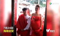 ชาวเน็ตจีนแห่แชร์ คลิปแต่งงานบ่าวสาวอายุน้อย ซ้ำเจ้าสาวท้องโต