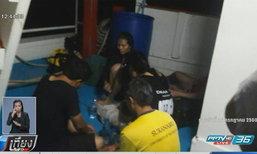 ผู้ว่าฯ ชุมพร เผยหนึ่งในผู้เสียชีวิตช่วยเพื่อนรอดจากเรือล่ม