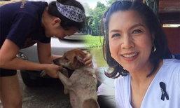ท็อป ดารณีนุช น้ำตาร่วง โพสต์อาลัย นังเห็บ หมาวาสนาน้อยของแม่