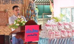 """เมืองไทยประกันชีวิต จัดกิจกรรม """"เมืองไทย Happy Family"""" หนุนสร้างวินัยทางการเงิน"""