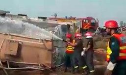 โศกนาฏกรรมร้อยศพ! รถน้ำมันคว่ำระเบิด ร่างคนปากีสถานเต็มทุ่ง