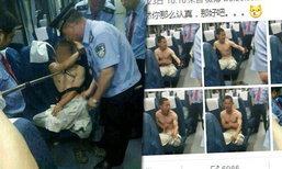 วุ่นทั้งขบวน ฉากตำรวจจีนจับผู้ต้องสงสัยป่วนบนรถไฟ