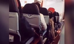 แอร์เอเชียวกบินกลับ หลังเครื่องบินสั่นแรงเหมือนเครื่องปั่นผ้า