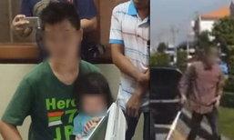 หนุ่มขับกระบะพบตำรวจ หลังถูกเก๋งยาริสทุบกระจก