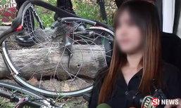 ศาลอุทธรณ์ยืนจำคุก 2 ปี นศ.สาวเมาแล้วขับ ชน 3 นักปั่นเสียชีวิต
