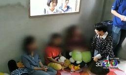 แม่ยังสาวหอบลูก 4 คนหนี หวั่นผัวลักตัวไปขายแลกยาเสพติด