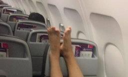 สาวสุดเซ็ง! ขึ้นเครื่องบินเจอป้ายกเท้าพาดเบาะผึ่งลม ไล่ให้เปลี่ยนที่
