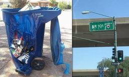 อเมริกาเผชิญหน้าอากาศร้อนจัด ถังขยะพลาสติกยังละลาย