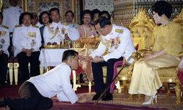พระราชประวัติ: พระราชพิธีศรีสัจจปาน การเสกน้ำพระพิพัฒน์สัตยา