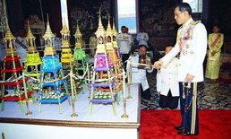 พระราชประวัติ: พระราชพิธีทรงบำเพ็ญพระราชกุศลทักษิณานุปทาน