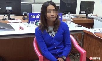 รวบแล้วสาวไทยต้องสงสัย เอี่ยวคดีฆ่าหั่นศพชาวสเปน