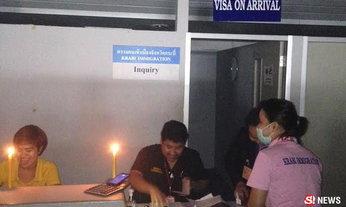 ไฟดับสนามบินกระบี่ ตำรวจยันไม่มีบุคคลแบล็คลิสต์แอบเข้าไทย