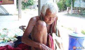 คนสุรินทร์วอนเหลียวแล คุณตาวัย 80 หลับนอนอยู่ศาลาหมู่บ้านกว่า 30 ปี