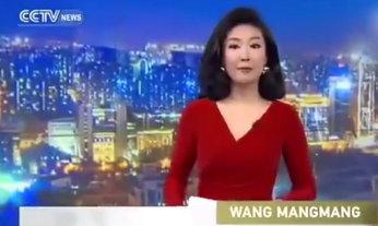 เธอดังไปเลย! ผู้ประกาศสาวจีนผิดคิว พลาดกลางรายการสด