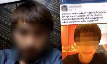 หนุ่มอัดคลิปแจงความจริง ถูกใช้รูปโพสต์หมิ่นคนอีสาน