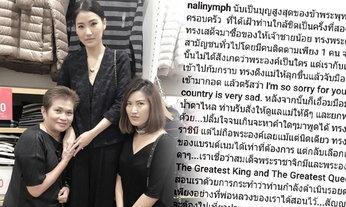 """แห่แชร์ภาพบังเอิญพบ """"ราชินีภูฏาน"""" ทรงตรัสให้กำลังใจคนไทย"""