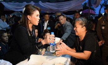 ชาวไทยปิติ! ทูลกระหม่อมหญิงอุบลรัตนฯ พระราชทานอาหารว่าง