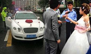 วิวาห์ชะงัก ตำรวจกักตัวบ่าวสาวจีน ขึ้นรถหรูป้ายทะเบียนปลอม