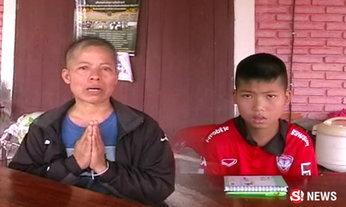เปิดใจ 2 แม่ลูกพะเยา สุดซาบซึ้งใจ ฟ้าหญิงฯ ทรงรับอุปถัมภ์