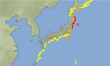 สึนามิญี่ปุ่น จากแผ่นดินไหว 8.9 ริกเตอร์โตเกียวรู้สึกได้