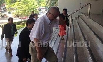 ศาลพิพากษาคุก 2 ปี สนธิ-จำลอง รวม 6 พันธมิตร บุกทำเนียบ′51 ไม่รอลงอาญา