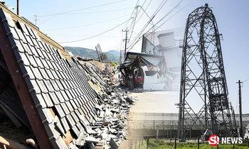 ภาพล่าสุดจาก เมืองคุมะโมโตะ สุดช้ำ..แผ่นดินไหวซ้ำ 2 วันติด