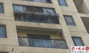 ปาฏิหาริย์! เด็ก 3 ขวบตกตึก 15 ชั้น หน้าลงพื้นแต่ไม่ตาย