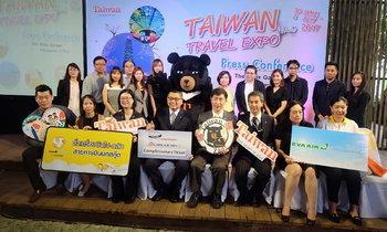 โทนี่ อู เดินหน้าส่งเสริมการท่องเที่ยวใต้หวัน จัดงาน Taiwan Travel Expo 2017