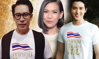 ซุป'ตาร์ร่วมชวนประชาชนเก็บเรื่องราวอันดีงามและล้ำค่าบนผืนแผ่นดินไทย กับโครงการ ภาคภูมิแผ่นดินไทย