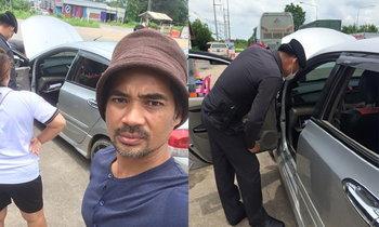 นักข่าวดังตั้งข้อสงสัย เจอรถโดนตำรวจค้นยาเสพติด