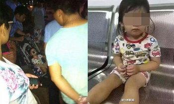 หนุ่มจีนซวย! หญิงจะเข้าห้องน้ำฝากดูเด็ก ที่แท้แม่ทิ้งลูกพิการ