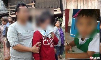 เด็ก 8 ขวบหาย กลายเป็นศพขึ้นอืดซุกใต้บ้านร้าง คาดฝีมือลุง