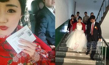 สาวจีนเข้าสอบพร้อมชุดแต่งงาน สอบเสร็จรีบขึ้นรถไปเข้าพิธีวิวาห์