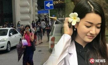 ไข้หวัดใหญ่ H1N1 ระบาดที่ย่างกุ้ง นางเอกสาวเมียนมาติดเชื้อ