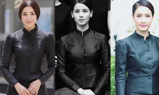 งามแบบไทย รวมคนดังแต่งชุดดำไว้ทุกข์ ถวายความอาลัยพ่อหลวง