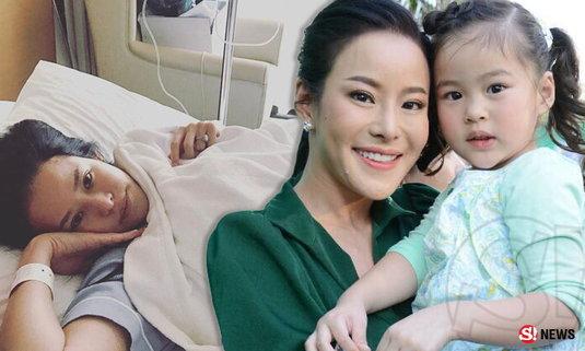 ลือสนั่น!! หนิง แอดมิทโรงพยาบาลเพราะหลุดลูกคนที่สอง