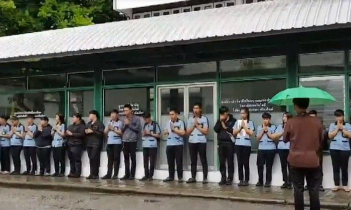 นักศึกษาเชียงใหม่สวดมนต์ ส่งกำลังใจขอทีมหมูป่าปลอดภัย (มีคลิป)