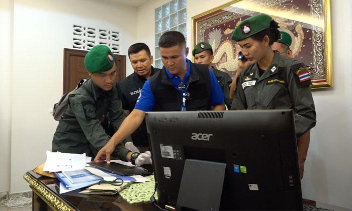 ตำรวจ-ทหารลุยค้นนายทุนเงินกู้นอกระบบ รับจำนองโฉนดที่ดิน