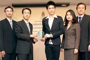 สิงโต เฮได้โล่จากวธ.ตัวอย่างที่ดีใช้ภาษาไทย