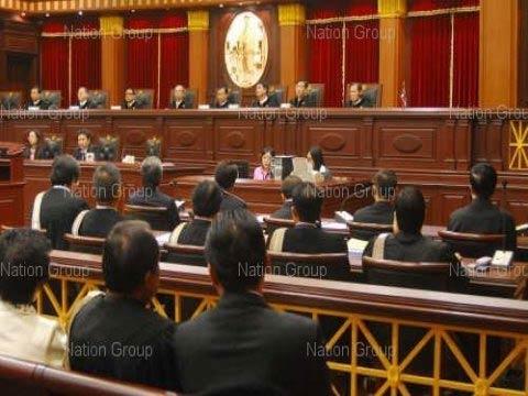 ศาลฎีกาฯเริ่มอ่านคำตัดสินหวยบนดิน
