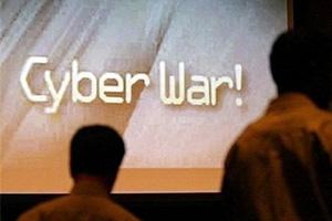 สหรัฐกำลังตั้งกองทัพไซเบอร์รับมือสงครามอนาคต