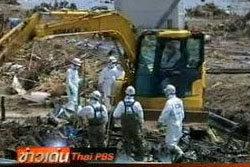 ญี่ปุ่นเผย! ภัยพิบัติคร่าชีวิตคนชราไปกว่าครึ่ง