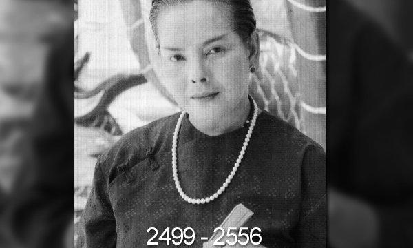 ดารารุ่นใหญ่ จุ๋ม อัญชลี เสียชีวิตแล้วในวัย 57 ปี