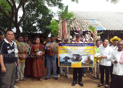 ทหารพราน26ทอดผ้าป่ามิตรภาพไทยกัมพูชา