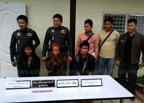 ตำรวจ จ.อุดรฯ แถลงข่าวจับยาบ้า 700 เม็ด