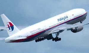 มาเลเซียแอร์ไลน์ เปลี่ยนเที่ยวบิน MH370 เป็น MH318